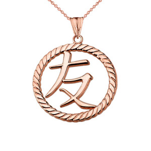 Chinese/ Japanese Friendship Symbol in Rope Pendant Necklace in Rose Gold