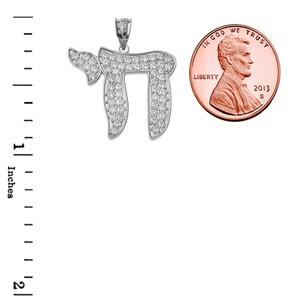"Chai Pendant Necklace in White Gold (0.9"")"