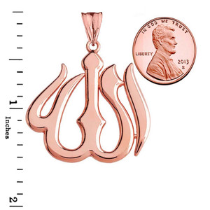 Allah Pendant Necklace in Gold (Yellow/Rose/White)