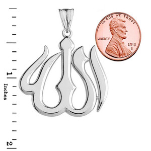 Allah Pendant Necklace in Sterling Silver