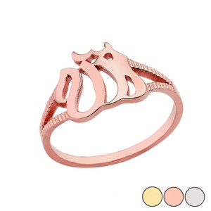 Dainty Allah Ring In (Yellow/Rose/White) Gold