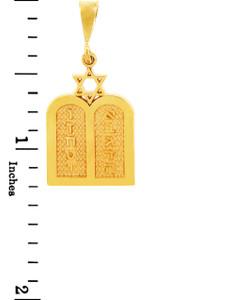 Jewish Charms and Pendants -  Yellow Gold Ten Declarations Tablets Jewish Pendant