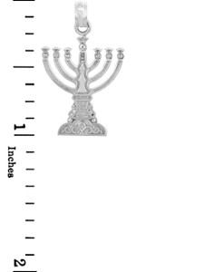Jewish Gold Pendants - Menorah White Gold Pendant