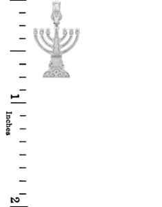 Jewish Gold Pendants - White Gold Menorah Pendant Small