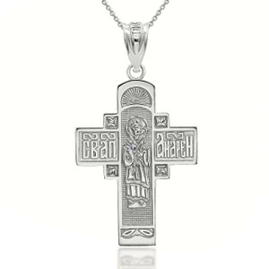 Sterling Silver Holy Apostle Saint Andrew Two Sided Charm Necklace