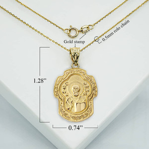 Gold Nikolay Chudotvorets Russian Orthodox Cross Charm Necklace (Available in Yellow/Rose/White Gold)