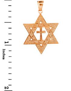 "Rose Gold Jewish Star of David with Cross Pendant (M) 1.25"""