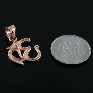 Rose Gold Om/Ohm Pendant Necklace
