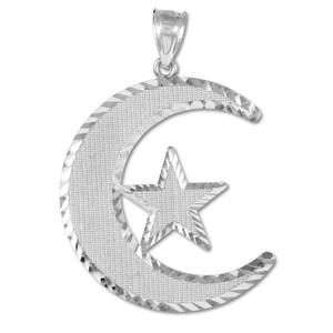 Islamic Crescent White Gold Pendant