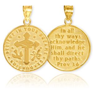 Gold Reversible Catholic Graduation Medallion Charm Pendant