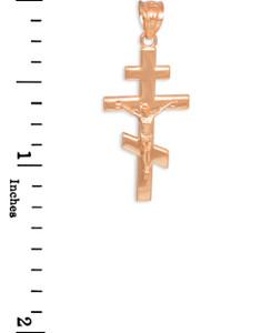 Rose Gold Byzantine Orthodox Crucifix Pendant