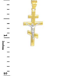 Two-tone Gold Eastern Orthodox Crucifix Pendant