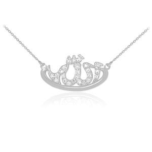 14k White Gold Allah Diamond Necklace