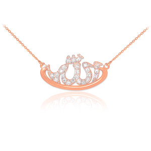14k Rose Gold Allah Diamond Studded Islamic Necklace