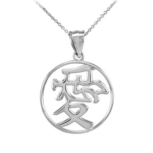 Polished White Gold Chinese Love Symbol Open Medallion Pendant Necklace
