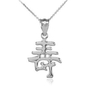 Polished White Gold Chinese Long Life Symbol  Pendant Necklace