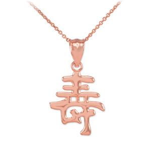 Polished Rose Gold Chinese Long Life Symbol  Pendant Necklace