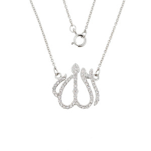 14k White Gold Diamonds Studded Allah Pendant Necklace with Rolo Chain.