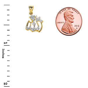 Yellow Gold Diamonds Studded Allah Pendant Necklace