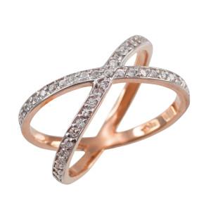 Rose Gold Diamond Orbit Ring (Size 7.5)