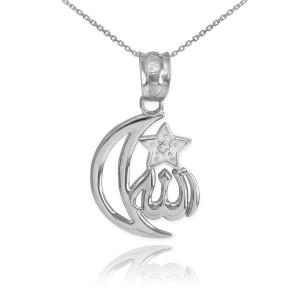 White Gold Diamond Crescent Moon Allah Pendant Necklace