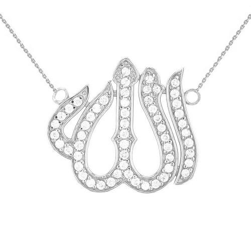 14k White Gold Diamond Studded Allah Necklace