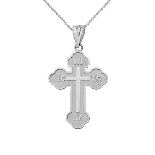 Solid White Gold Saint Nicholas Greek Orthodox IC XC NIKA Cross  Pendant Necklace (Small)