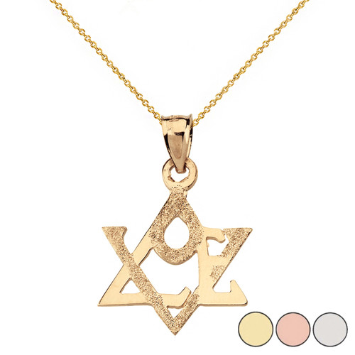 Textured Love Star of David Pendant Necklace in Solid Gold (Yellow/Rose/White)