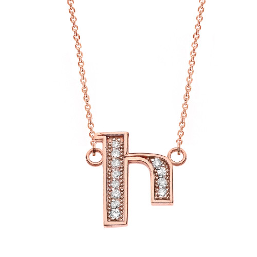 "14K Solid Rose Gold Armenian Alphabet Diamond Initial ""I"" Necklace"