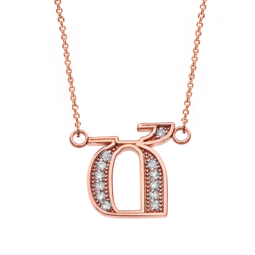 "14K Solid Rose Gold Armenian Alphabet Diamond Initial ""Ch"" Necklace"