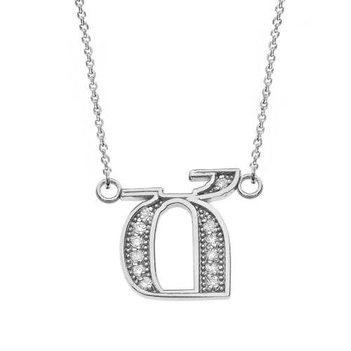 "14K Solid White Gold Armenian Alphabet Diamond Initial ""Ch"" Necklace"