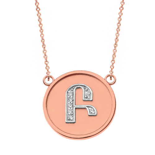 """14K Solid Two Tone Rose Gold Armenian Alphabet Diamond Disc Initial  """"B"""" or """"P"""" Necklace"""