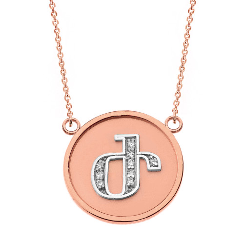 """14K Solid Two Tone Rose Gold Armenian Alphabet Diamond Disc Initial """"Zh"""" Necklace"""