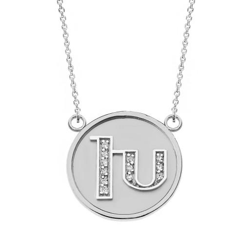 "14K Solid White Gold Armenian Alphabet Diamond Disc Initial ""Kh"" Necklace"