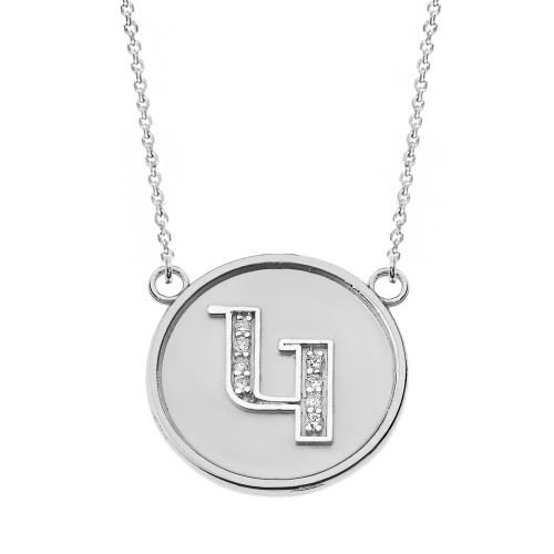 "14K Solid White Gold Armenian Alphabet Diamond Disc Initial ""G"" Necklace"
