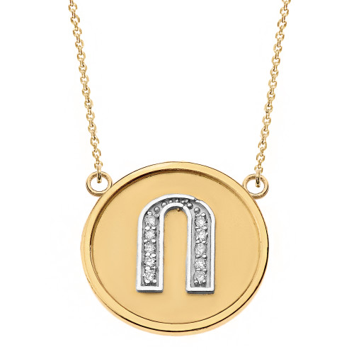 """14K Solid Two Tone Yellow Gold Armenian Alphabet Diamond Disc Initial """"O""""  Necklace"""