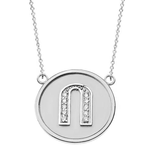 "14K Solid White Gold Armenian Alphabet Diamond Disc Initial ""O""  Necklace"