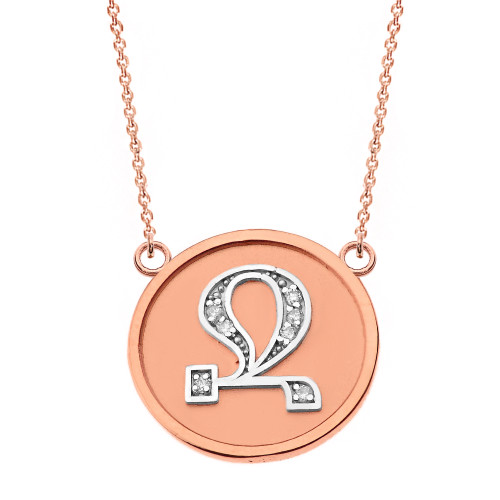 "14K Solid Two Tone Rose Gold Armenian Alphabet Diamond Disc Initial ""Jh""  Necklace"