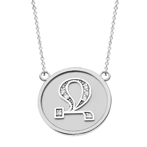 "14K White Gold Armenian Alphabet Diamond Disc Initial ""Jh""  Necklace"