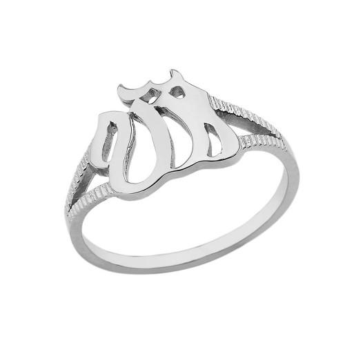Dainty Allah Ring In Sterling Silver