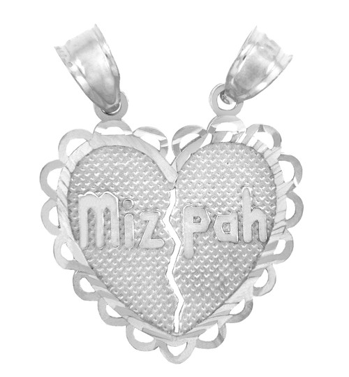 Jewish Charms and Pendants -  Sterling Silver Mizpah Jewish Pendant