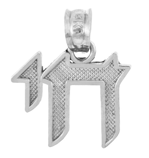 Sterling Silver Waffle Chai