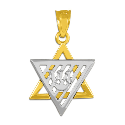 Two-Tone Gold Flaming Star of David Charm Pendant