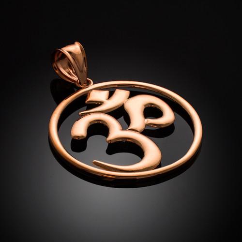 rose gold om pendant