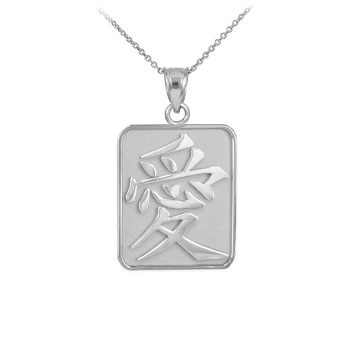 Sterling Silver Chinese Love Symbol Square Medallion Pendant Necklace
