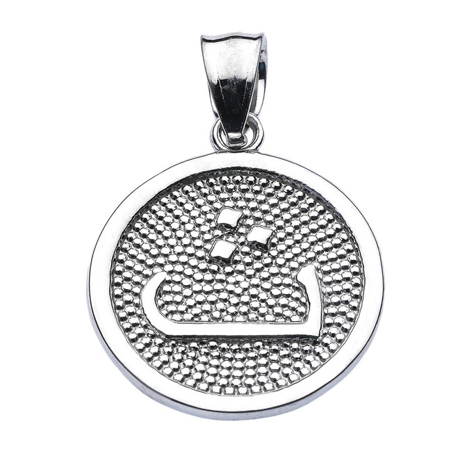 """White Gold Arabic Letter """"thaa"""" t' Initial Charm Pendant"""