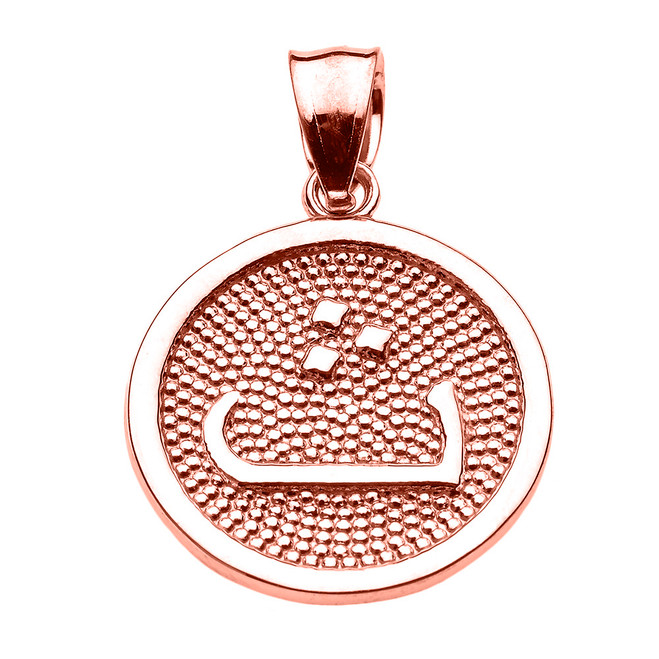 """Rose Gold Arabic Letter """"thaa"""" t' Initial Charm Pendant"""