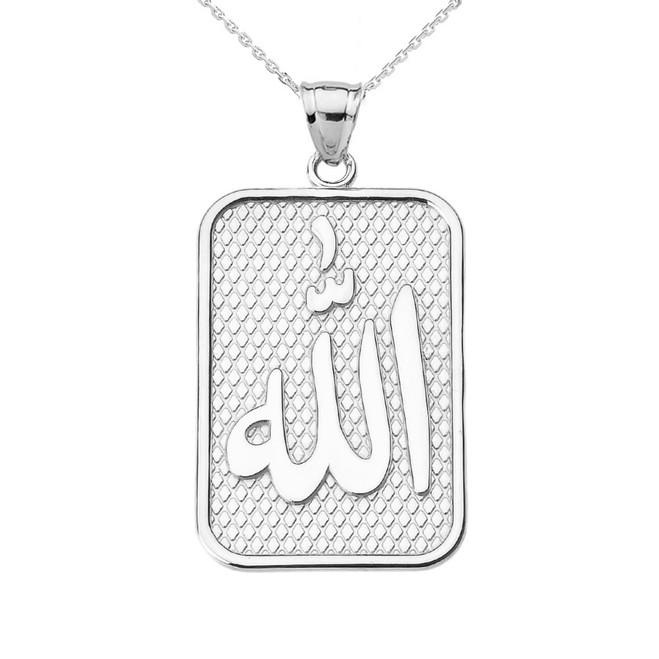 White Gold Allah Pendant Necklace