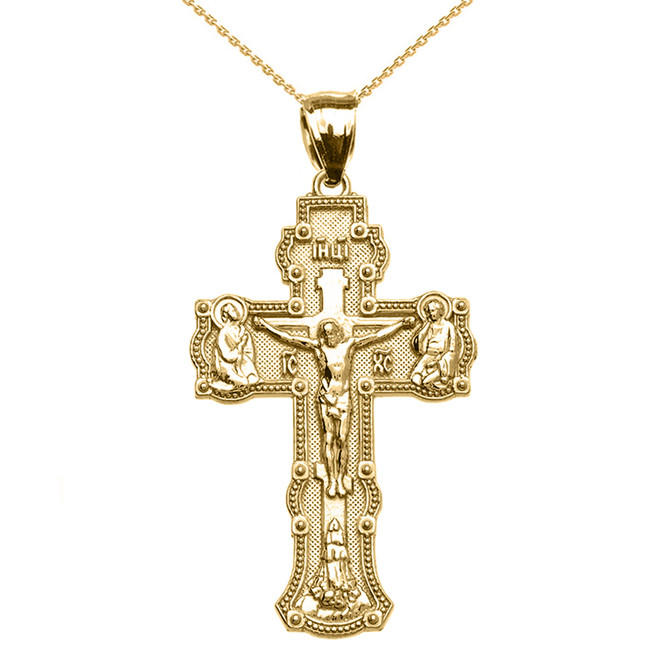 """Elegant Russian Orthodox """"спаси и сохрани""""-Save and Protect Cross Pendant Necklace Gold  (Yellow/Rose/White)"""