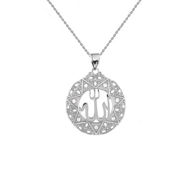 "White Gold Diamond Filigree Round Allah Pendant Necklace ( 1"" )"